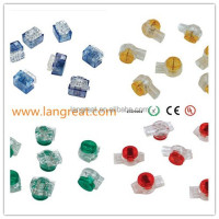 UY WIRE CONNECTOR/ UY WIRING CONNECTOR