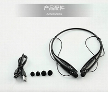 New Arrival Shock Sound Hifi Mini neckband in-ear wireless sport bluetooth earphone for mobile phones