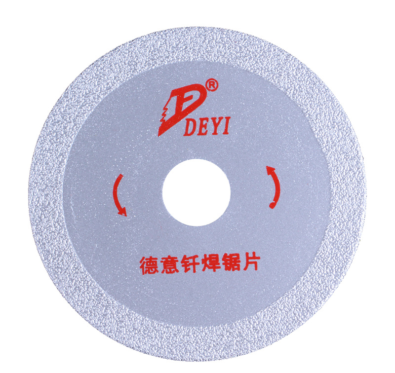 Factory Price Custom Design durable tile diamond Disc blade for rock cutting