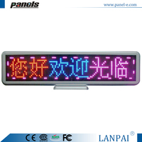Waterproof IP54 16*96 USB rechargeable china hd led display screen