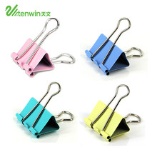 Colorful Fancy Colored Metal Binder Clips Paper Clamp Clips in different size 15 19 25 32 mm