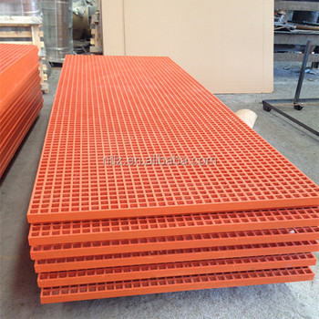 Best quality ASTM E84 Skid resistant FRP molded grating for walkway