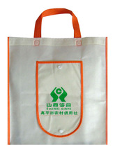shanghai recycled products from non-woven materials