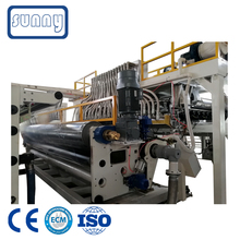 SUNNY MACHINE CPP CPE Cast Film Extrusion Machine