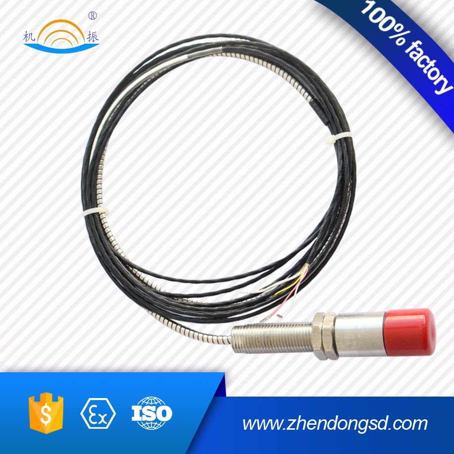YDYT9800 Eddy current shaft displacement sensor