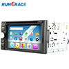 Double din 6.2'' touch screen android 4.2.2 Car DVD Player car gps navigator for universal bluetooth alpine car stereo systems