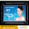Acrylic crystal LED super slim light box