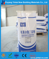 EUROPEAN POLYMER POWDER YT 8055 YT6038 YT8016 YT8015