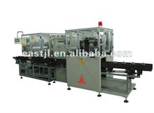 FGZ-3 Model Auto Alternator Rotor Automatic Production Line