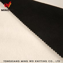 China supplier Double faced fabric bonded fabric for school bags