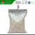 Food Grade TOP ONE Dry Pole for Patio Furniture