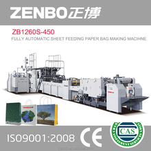 craft paper bags ZB1260S-450 fully automatic sheet feeding paper bag making machine
