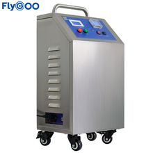Portable Household Ozone Generator Water Sterilizer