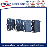 chery car parts tiggo rear brake pads T11-3AH3502080