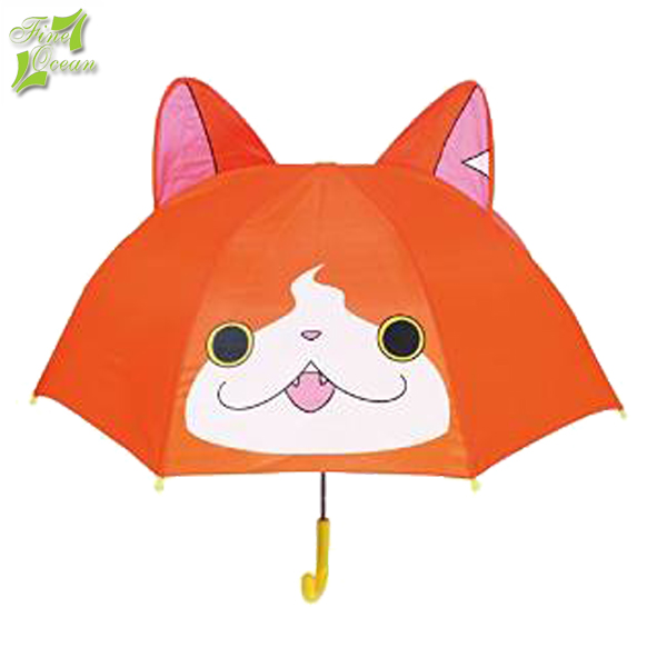 Advertising cheap happy cartoon drawing 3d small kids umbrella with ear