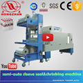 2015 Wenzhou Hongzhan ST6030 shrink packing for carton box bottles automatic shrink wrap machine