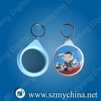 Hot sale and new arrival 58mm key ring mirror badge botton in apparel