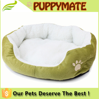Hot Sale Cute Dog Supplies Durable Cheap Plastic Dog Bed Cat Bed