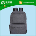 Simple student bag Men's travel imitation linen Backpack