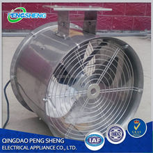 Low Noise Wall Mounted stainless steel circulation fan