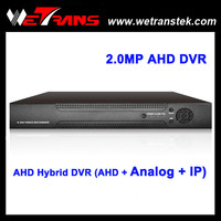 Hot sale 1080P Security network surveillance AHD 8ch dvr