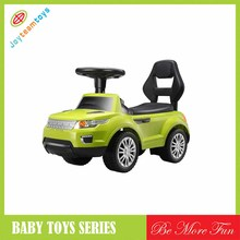 Baby Electric car for kids