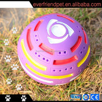 Universe ball/pet dog toy squeaky plastic PVC pet dog ball toy