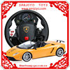 4CH 1:14 2036F reventon convertible rc car with steering wheel controller