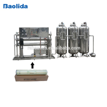 BLD-1T/H Nalco Water Treatment Chemicals