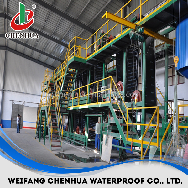 China supplier alibaba on line APP/SBS Modified waterproof rubber plant