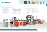 WFB-D700 Automatic non woven bag sealing machine