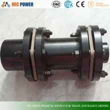 JMIJ type intermediate shaft disc coupling,high-quality steel double disc flexible coupling