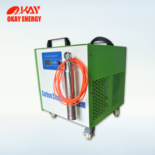Motor protect equipment for engine carbon clean machine decarbonization decarboniser