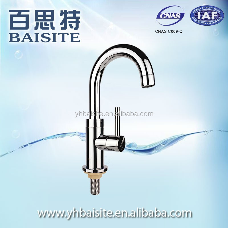 Fashionable Kitchen Bathroom Sink Mixer Taps China Wholesale Baisite Plastic Water dispenser Faucet