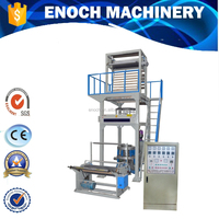 Plastic Bag Extrusion Machines/blown Film Extrusion Machine/blowing Film Machine For T-shirt Bags