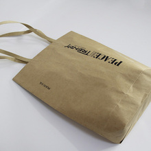 China Made packing brown paper bag new kraft mini style