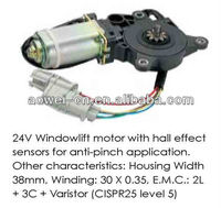 24v Windowlift Anti-pinch Motor
