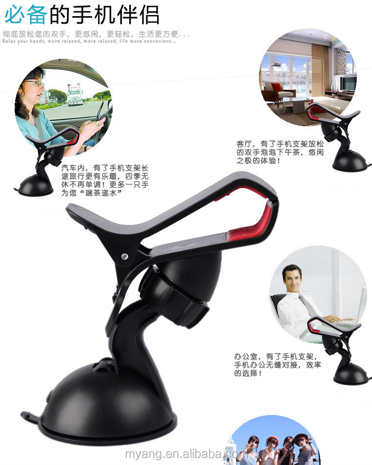 FACTORY PRICE Car mini mobile phone frame CAR MINI rotating 360 degrees for iphone ,car navigation mobile phone support clip,mo