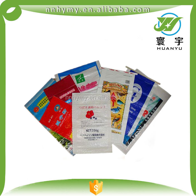 China Guangxi supplier free sample oem service seed pp plastic bag
