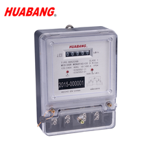 DDS228B PC cover single 1 phase three 3 wire 5 digits Cyclometer display electronic kWh meter