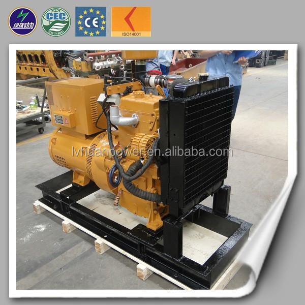small cogeneration 10kw natural gas power engine