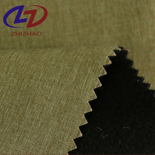polyester spandex four way stretch woven bonded polar fleece fabric