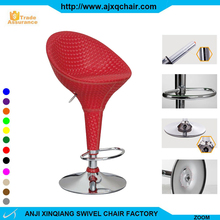 XQ-105A Wholesales Cheap Leather Top Adjuatable Swivel Cafe Chair Bar Stool With Footrest