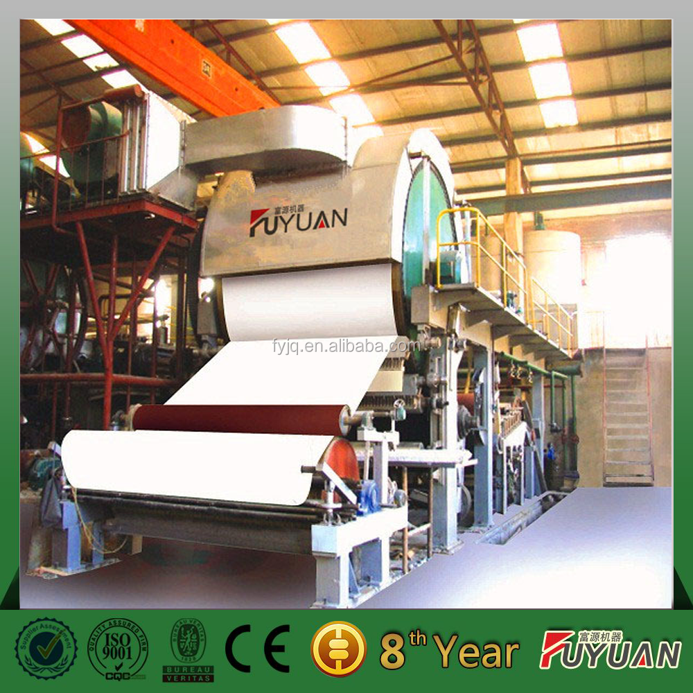 Toilet paper making machines,toilet paper roll converting machine
