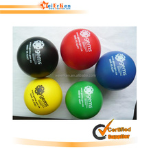 2015 promotional brand PU stress ball