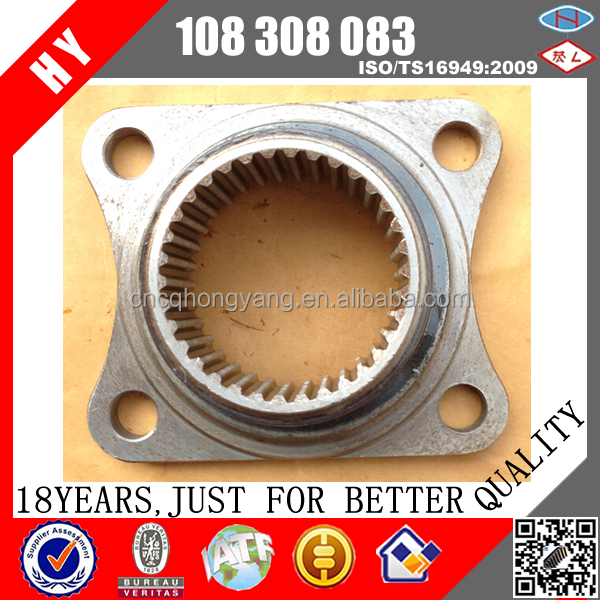 Howo/ Steyr/ Sinotruk/ Yutong,/King Long/Zonda Bus And Truck Parts QJ805 Gearbox Output Flange 108308083