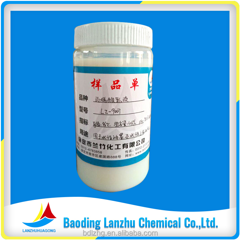 Best Price Acrylic Copolymer Emulsion Water-based Acrylic Emulsion