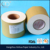 19-26gsm mesh coffee filter paper