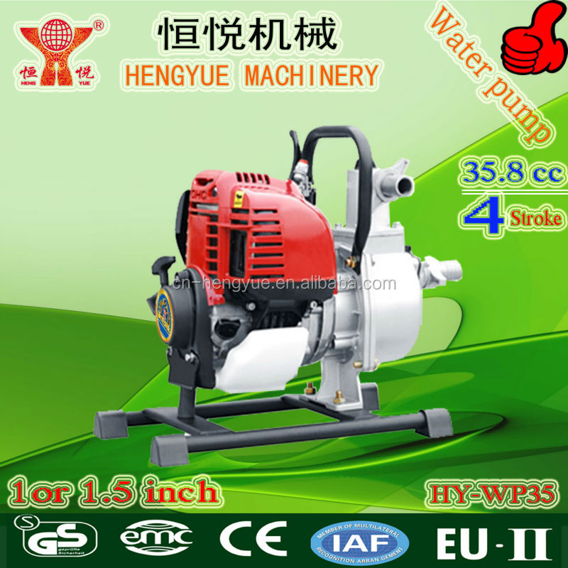 price solar water pump for agriculture honda gasoline water pump small water pump