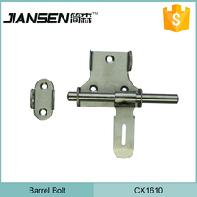 Stainless steel Alibaba unique latch with key lock